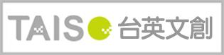 台英文創網